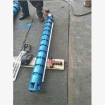 質量好的深井潛水泵參數-井用潛水電泵廠