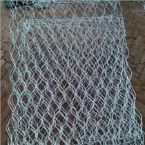 供西宁荷兰网和青海丝网供应商