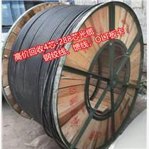 贵州收购通信光缆,遵义回收移动光缆,高价回收通信工程