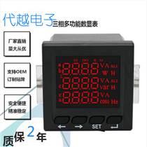 寧波溫州紹興數顯多功能電力儀表DY-194E-AS4