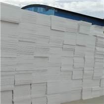 滎陽擠塑板的規格,滎陽屋面擠塑板