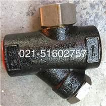 斯派莎克TD16疏水閥 熱動力蒸汽疏水閥 TD16F