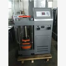 供应厂家直销200吨压力试验机特卖液压压力试验机