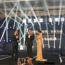 上海年會燈光音響,舞臺搭建公司