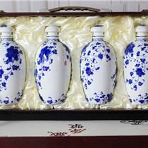高档瓷酒瓶 仿古白酒大酒坛 精品陶瓷酒瓶定制