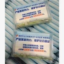 定做深圳荷包廣告紙巾廠家