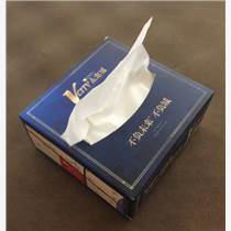 定制西安广告纸巾厂家
