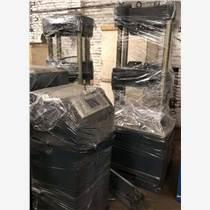 廠家直銷二手30噸數顯式萬能試驗機特賣二手萬能機