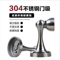 304不銹鋼門吸強磁門吸墻碰門擋門阻室內衛生間臥室門
