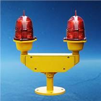 廠家直銷北斗星雙聯航空障礙燈