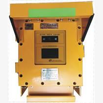 虹膜考勤管理系統 虹膜考勤機 虹膜打卡機