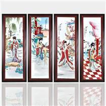 家飾陶瓷瓷板畫 山水花卉壁畫 手繪陶瓷壁畫定制