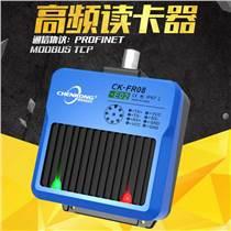 ProfiNet、MODBUS TCP通信協議 工業