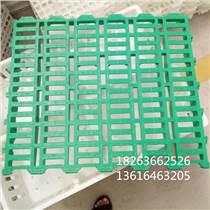搭建高品質羊床 加厚塑料羊糞板 塑料羊糞板生產家