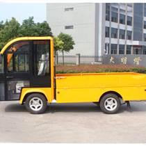 電動貨運車報價封閉式巡邏消防車價格圖片廂式電瓶貨車生