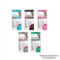 欣衛康防塵防霾無紡布一次性醫用口罩五折批發促銷活動開