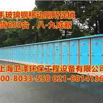 湖南张家界环保移动卫生间出售 桑植县生态流动厕所租赁