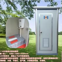 湖南長沙市生態流動衛生間出租 平江縣環保移動廁所銷售