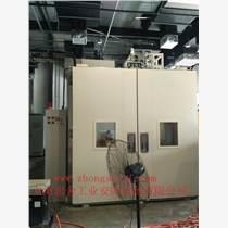 新能源鋰電池火災防護系統  G428鋰電池專用新型高