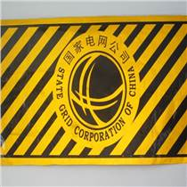 优质电力防撞反光警示贴 红白电力反光膜简介