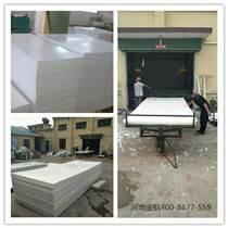 河南金航upe板生產廠家,用心品質做好產品
