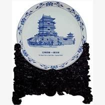 旅游纪念品纪念盘 江南山水三潭映月陶瓷赏盘