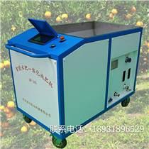 施肥機 水肥一體化施肥機
