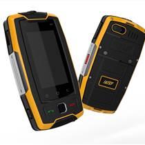 優尚豐M22小智能三防手機2.45寸安卓系統6.0對