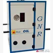 GNR-R3 型油料分析光譜儀