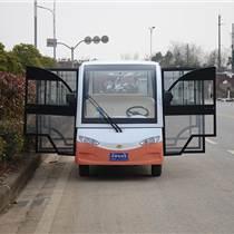 科荣14座封闭式电瓶旅游观光车