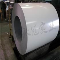 寶鋼鍍鋁鋅白灰彩涂彩鋼板0.5mm正品