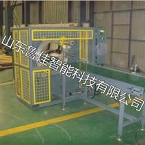 板材自動纏繞包裝機生產廠家