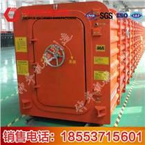 山東神華機械廠家直供移動式救生艙