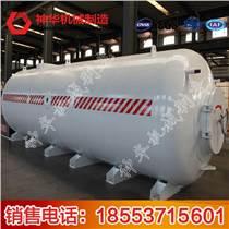 山東神華機械廠家直供礦井可移動防透水救生艙