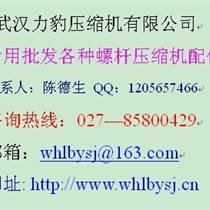 OFC38090NF油過濾器