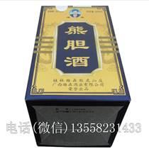 低价出售雄森牌熊胆酒广西雄森酒业出品