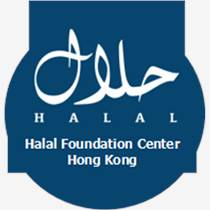 HFC-Halal认证机构