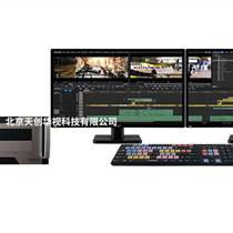 TC EDIT 4K非編系統影視制作編輯工作站系統