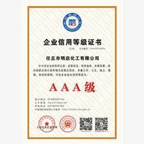 大公無私/AAA信用評級7證加送銅牌,雙十一特惠