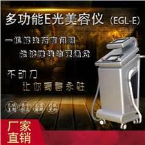 彩光美容儀器價格 美容院彩光美容儀器多少錢
