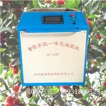 供应新疆果树水肥一体化施肥机