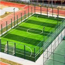 足球场尺寸/足球场图片/足球场草坪生产/足球场施工案