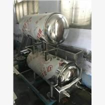 電加熱糯米粽子殺菌鍋  竹筒粽子殺菌鍋生產廠家
