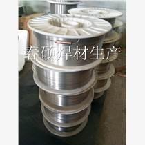 MD501耐磨藥芯焊絲