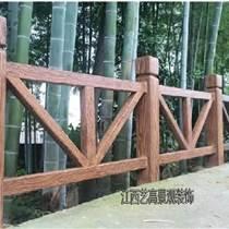 水泥仿木栏杆多少钱一米 混凝土仿木护栏安装价格