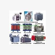 蘇州回收中央空調電梯變壓器行車鍋爐配電柜電機