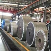 供應質量好的鋼絲繩橡膠運輸帶