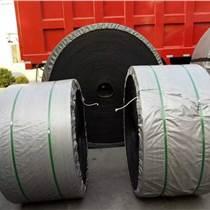 钢丝绳橡胶输送带生产厂家