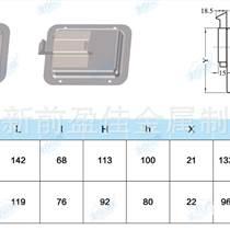 盈佳03115 喷塑盒锁 内嵌式锁 侧门锁 电动车盒
