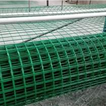 養殖荷蘭網養殖鐵絲網
